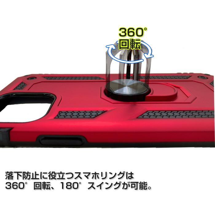 iPhone12 iPhone12Pro 耐衝撃リング付き背面ケース 2重構造で衝撃からガード 落下防止 スマホスタンド  スマホリング スタンド ケース ブラック レッド シルバー airs 04