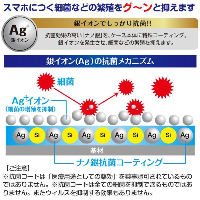 iPhone12mini iPhone12 iPhone12Pro バックカバー 背面カバー 銀イオンコート 抗菌加工ケース  ネコ グリッター 抗菌 キラキラ CAT キャット シルバー 猫|airs|04