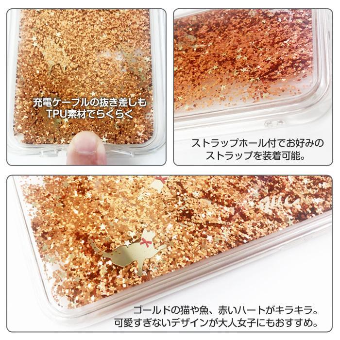 iPhone12mini iPhone12 iPhone12Pro バックカバー 背面カバー 銀イオンコート 抗菌加工ケース  ネコ グリッター 抗菌 キラキラ CAT キャット シルバー 猫|airs|06