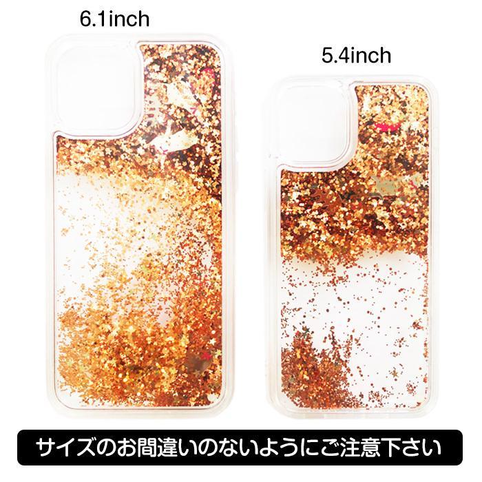 iPhone12mini iPhone12 iPhone12Pro バックカバー 背面カバー 銀イオンコート 抗菌加工ケース  ネコ グリッター 抗菌 キラキラ CAT キャット シルバー 猫|airs|08