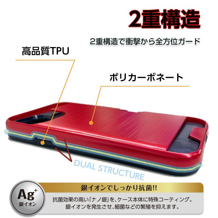 iPhone12mini iPhone12 iPhone12Pro 耐衝撃カードホルダー付き背面ケース [抗菌仕様] 6.1インチ 2重構造 iPhoneを守るケース アイフォン12フォンケース|airs|02