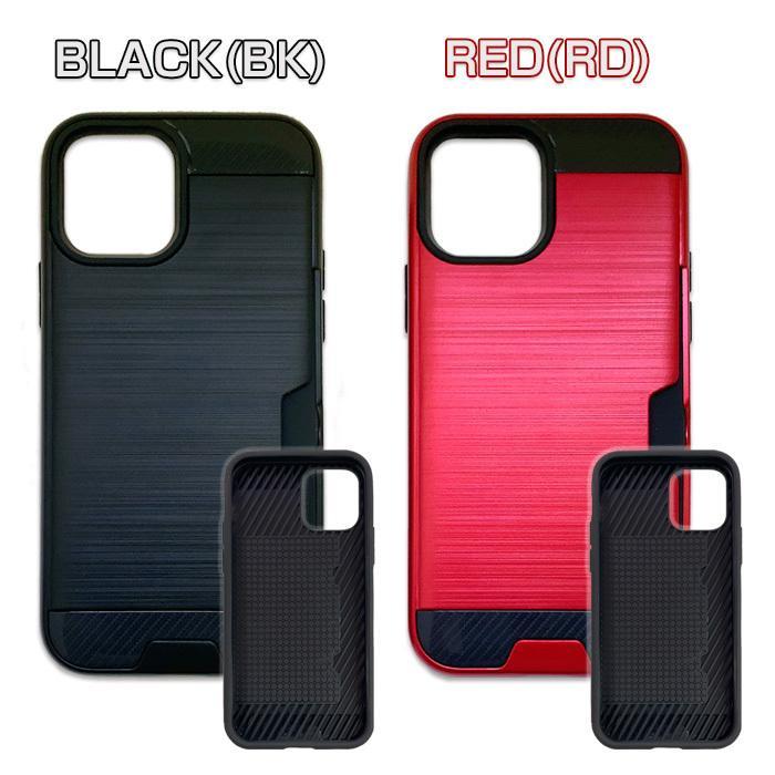 iPhone12mini iPhone12 iPhone12Pro 耐衝撃カードホルダー付き背面ケース [抗菌仕様] 6.1インチ 2重構造 iPhoneを守るケース アイフォン12フォンケース|airs|04