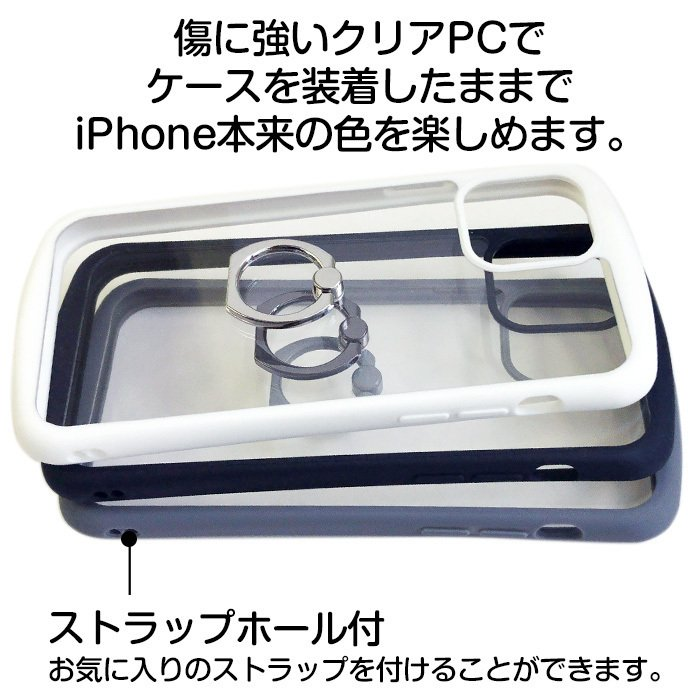 iPhone12mini iPhone12 iPhone12Pro 耐衝撃カラフルフレーム リング付き クリアバックカバー [抗菌仕様] 5.4インチ 6.1インチ 【メール便送料無料】|airs|06