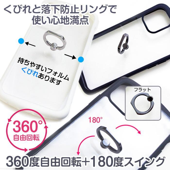 iPhone12mini iPhone12 iPhone12Pro 耐衝撃カラフルフレーム リング付き クリアバックカバー [抗菌仕様] 5.4インチ 6.1インチ 【メール便送料無料】|airs|08