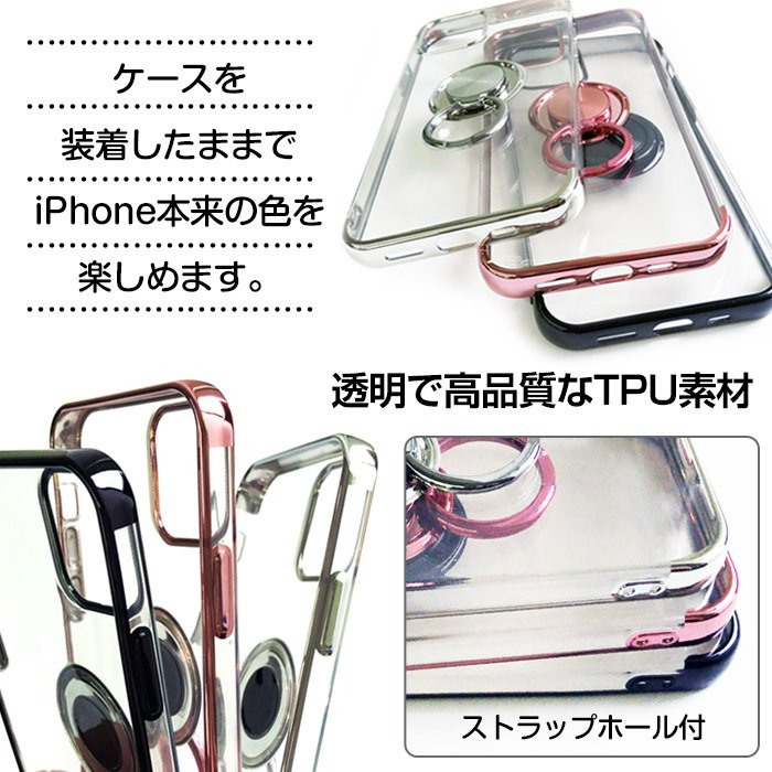 iPhone12mini iPhone12 iPhone12Pro 5.4 6.1 クリアカラーフレーム バックカバー 銀イオンコート 抗菌加工ケース 【メール便送料無料】|airs|05