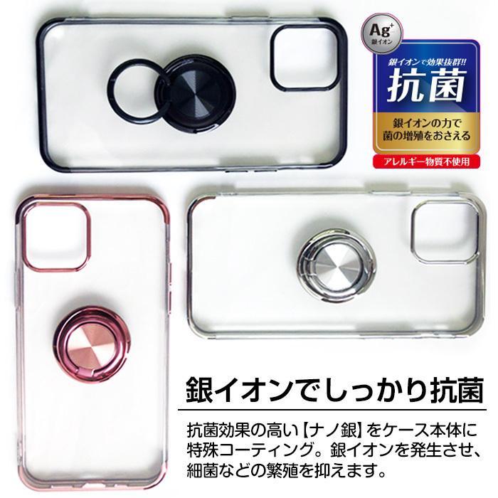 iPhone12mini iPhone12 iPhone12Pro 5.4 6.1 クリアカラーフレーム バックカバー 銀イオンコート 抗菌加工ケース 【メール便送料無料】|airs|06