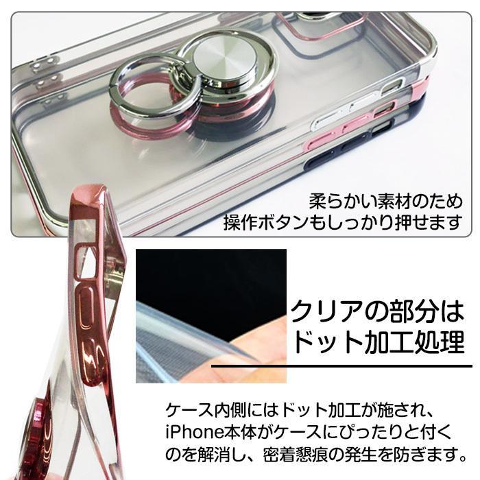 iPhone12mini iPhone12 iPhone12Pro 5.4 6.1 クリアカラーフレーム バックカバー 銀イオンコート 抗菌加工ケース 【メール便送料無料】|airs|07