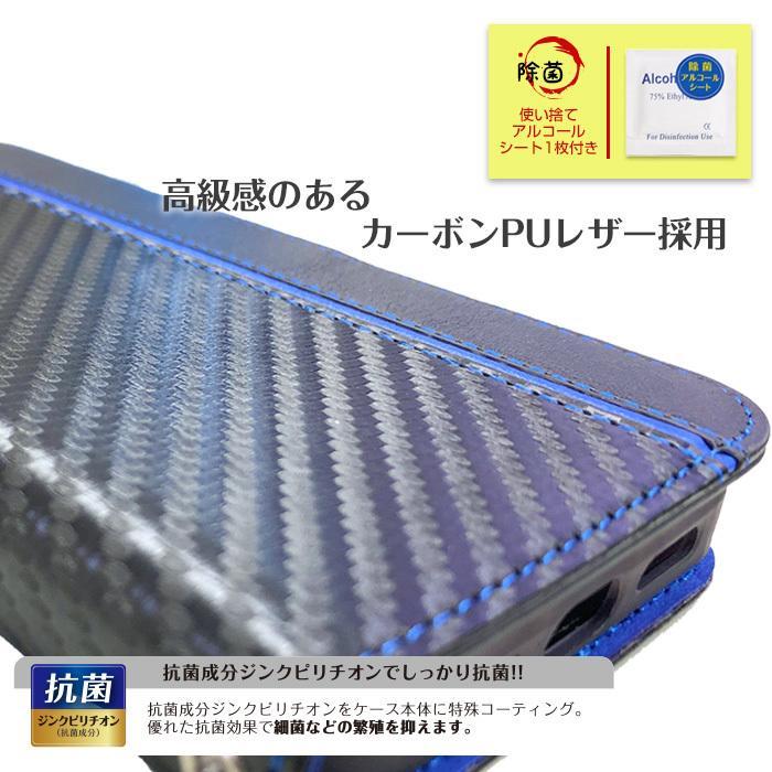 iPhone12mini iPhone12 iPhone12Pro iPhone12ProMax 高級素材カーボン PU手帳型ケース ブックタイプ  カーボン ブラック ブルー レッド 抗菌 ジンクピリチオン|airs|02