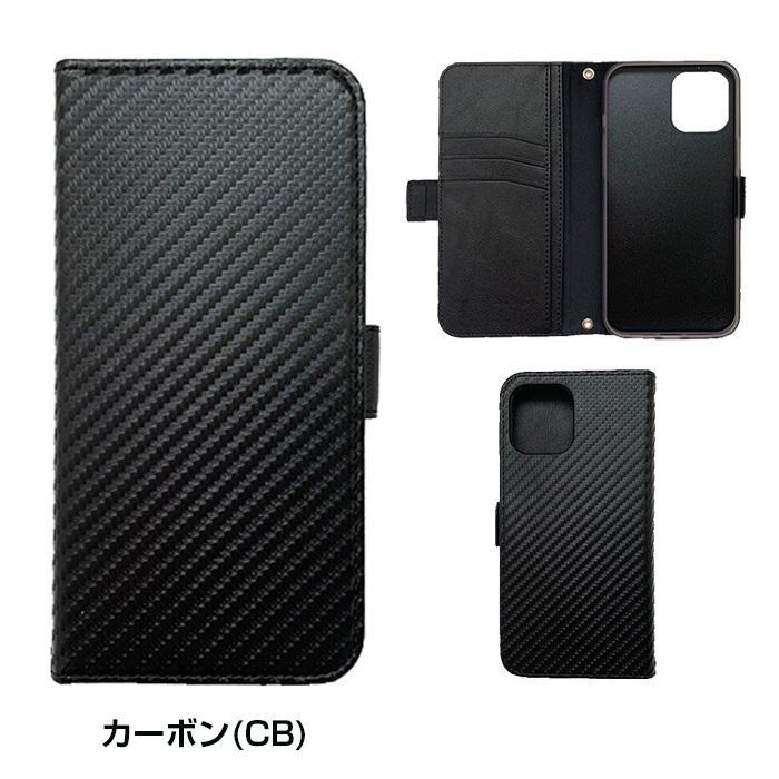 iPhone12mini iPhone12 iPhone12Pro iPhone12ProMax 高級素材カーボン PU手帳型ケース ブックタイプ  カーボン ブラック ブルー レッド 抗菌 ジンクピリチオン|airs|04