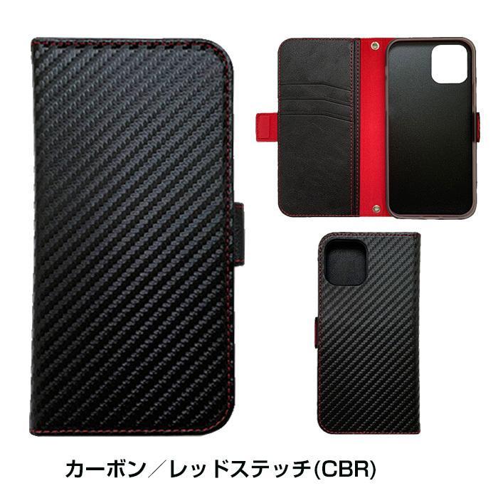 iPhone12mini iPhone12 iPhone12Pro iPhone12ProMax 高級素材カーボン PU手帳型ケース ブックタイプ  カーボン ブラック ブルー レッド 抗菌 ジンクピリチオン|airs|05