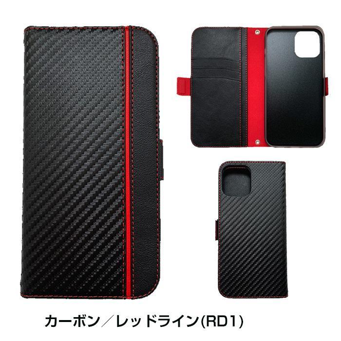 iPhone12mini iPhone12 iPhone12Pro iPhone12ProMax 高級素材カーボン PU手帳型ケース ブックタイプ  カーボン ブラック ブルー レッド 抗菌 ジンクピリチオン|airs|06