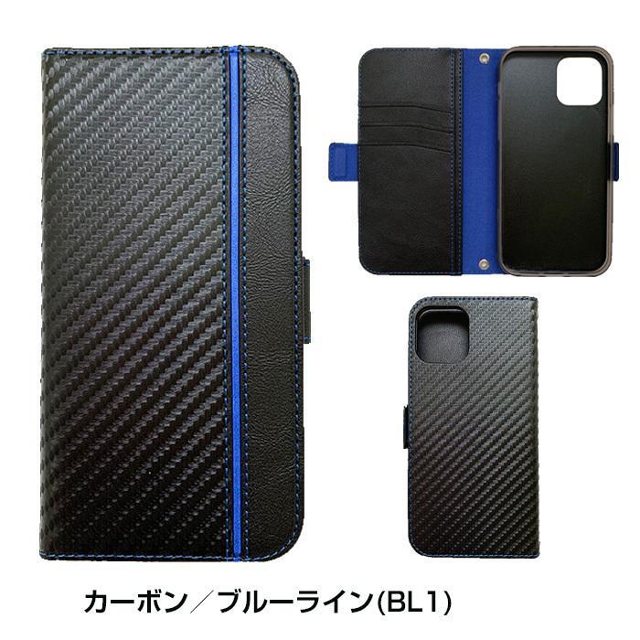 iPhone12mini iPhone12 iPhone12Pro iPhone12ProMax 高級素材カーボン PU手帳型ケース ブックタイプ  カーボン ブラック ブルー レッド 抗菌 ジンクピリチオン|airs|07