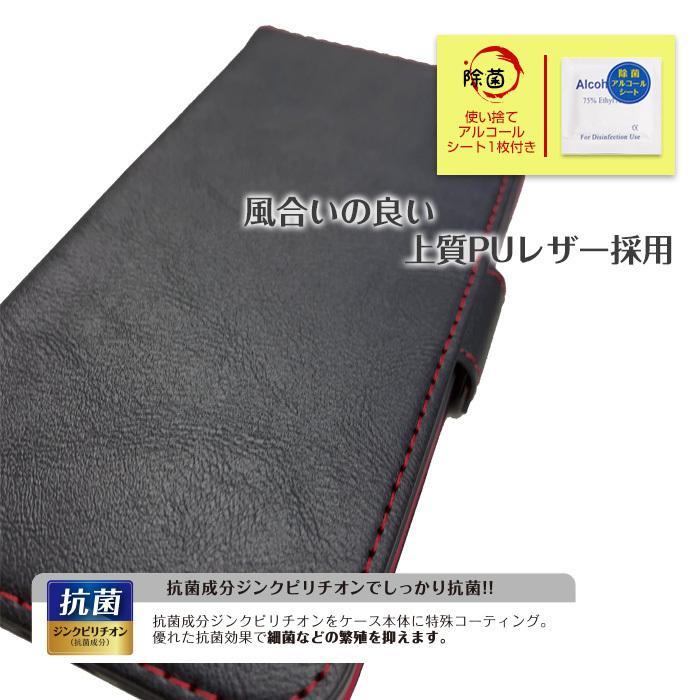 iPhone12mini iPhone12 iPhone12Pro 5.4 6.1 高級素材 本革調 手帳型ケース ブックタイプ 抗菌加工ケース カーボン ブラック ブルー レッド 抗菌 アイフォン12 airs 02