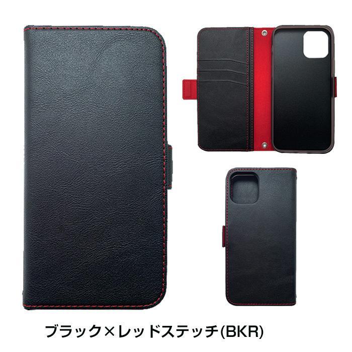 iPhone12mini iPhone12 iPhone12Pro 5.4 6.1 高級素材 本革調 手帳型ケース ブックタイプ 抗菌加工ケース カーボン ブラック ブルー レッド 抗菌 アイフォン12 airs 04