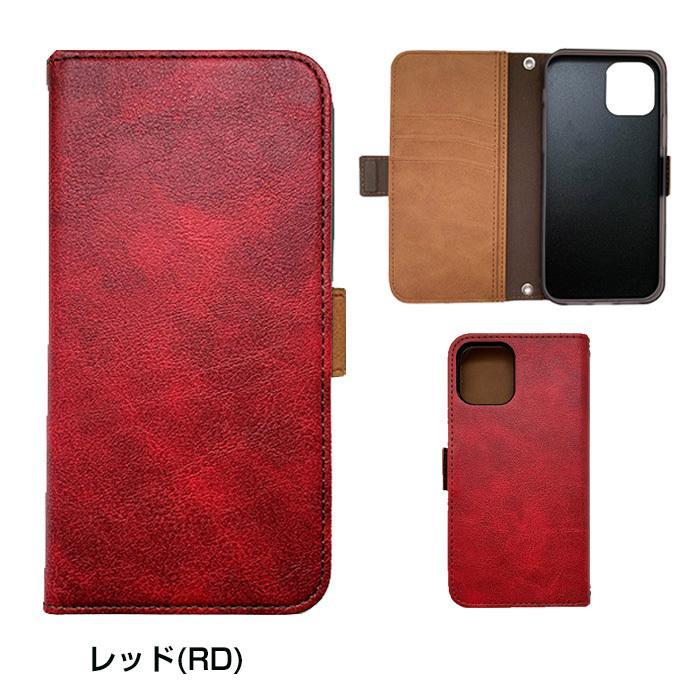iPhone12mini iPhone12 iPhone12Pro 5.4 6.1 高級素材 本革調 手帳型ケース ブックタイプ 抗菌加工ケース カーボン ブラック ブルー レッド 抗菌 アイフォン12 airs 05