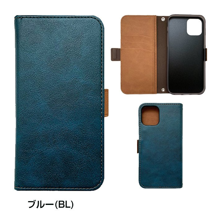 iPhone12mini iPhone12 iPhone12Pro 5.4 6.1 高級素材 本革調 手帳型ケース ブックタイプ 抗菌加工ケース カーボン ブラック ブルー レッド 抗菌 アイフォン12 airs 06