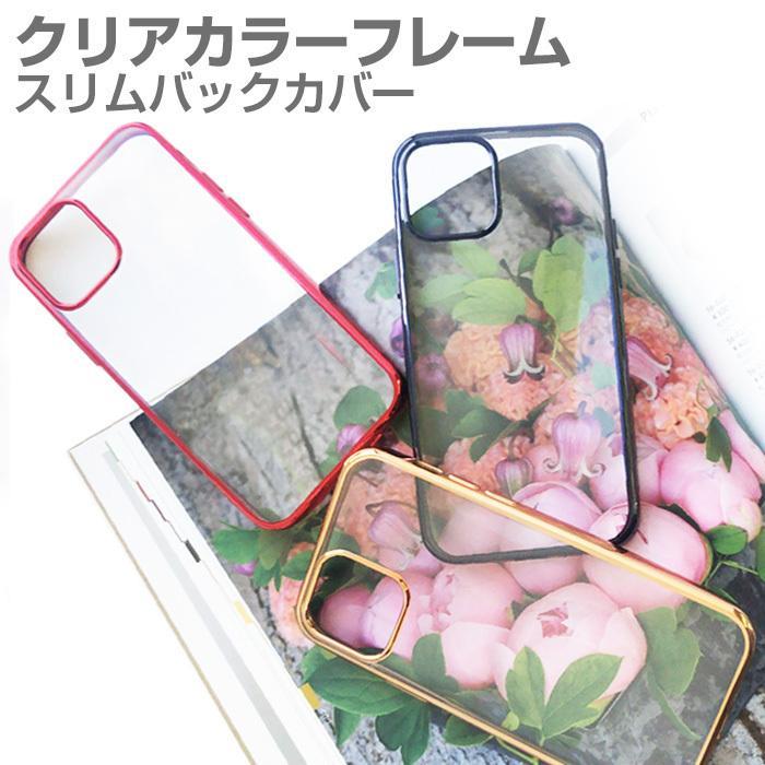 iPhone12mini iPhone12 iPhone12Pro iPhone12ProMax 5.4 6.1 6.7インチ クリアカラー スリムバックカバー 銀イオンコート 抗菌  【メール便送料無料】|airs