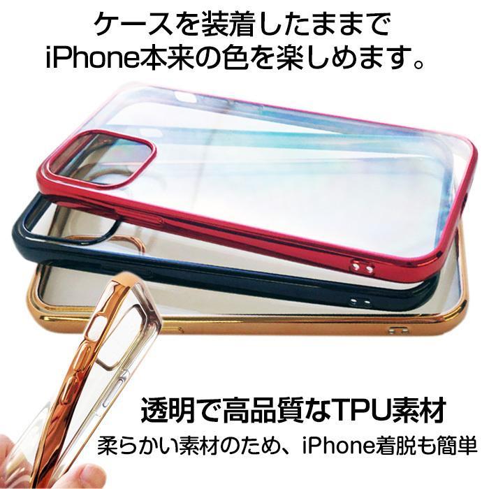 iPhone12mini iPhone12 iPhone12Pro iPhone12ProMax 5.4 6.1 6.7インチ クリアカラー スリムバックカバー 銀イオンコート 抗菌  【メール便送料無料】|airs|02