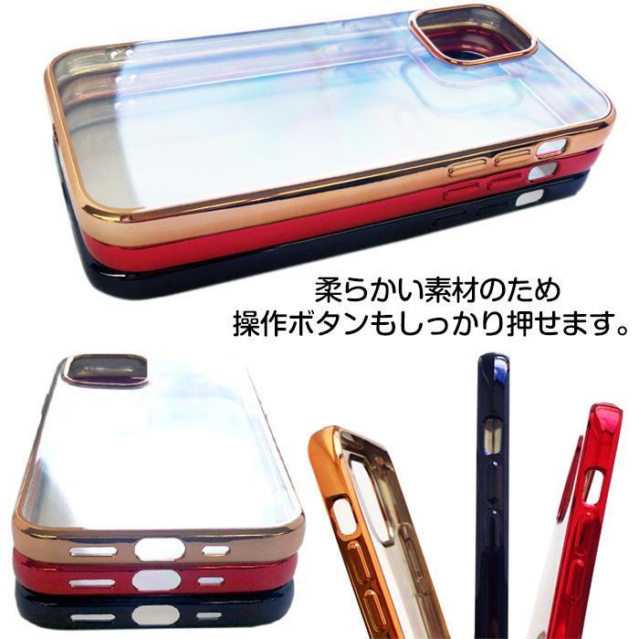 iPhone12mini iPhone12 iPhone12Pro iPhone12ProMax 5.4 6.1 6.7インチ クリアカラー スリムバックカバー 銀イオンコート 抗菌  【メール便送料無料】|airs|03