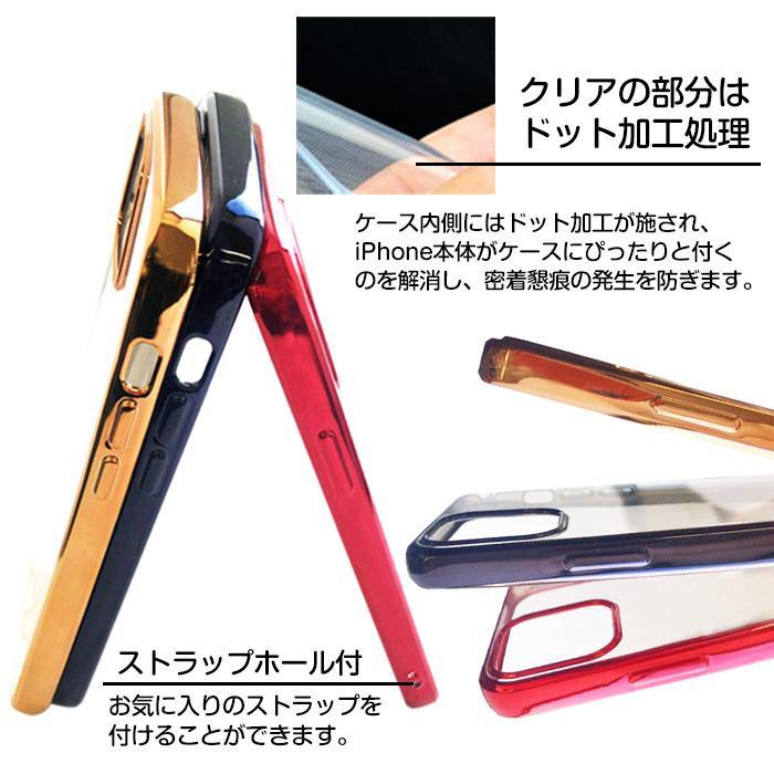 iPhone12mini iPhone12 iPhone12Pro iPhone12ProMax 5.4 6.1 6.7インチ クリアカラー スリムバックカバー 銀イオンコート 抗菌  【メール便送料無料】|airs|04