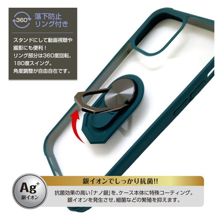 iPhone12mini iPhone12 iPhone12Pro iPhone12ProMax 5.4 6.1 6.7インチ 耐衝撃スリムバックカバーリング付き背面ケース【メール便送料無料】|airs|02