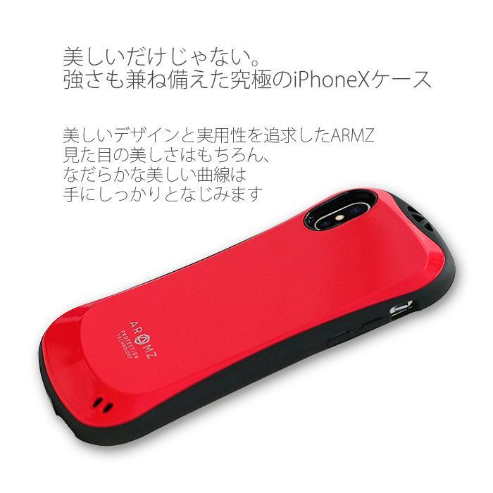 セール iPhone8ケース 耐衝撃スマートバックカバー 背面ケース アイフォンケース メール便送料無料 airs 02
