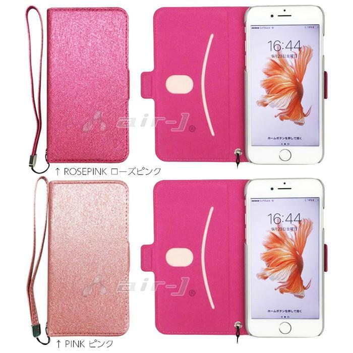 iPhone SE(2020第2世代) iPhone8 iPhone7 手帳型ケース きらきら ラメ シンプル スマホケース キラキラ おしゃれ iPhoneケース|airs|02