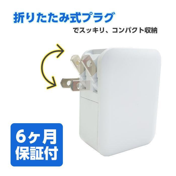 USB5ポート USBコンセントAC充電器 5ポート USBポート付きACアダプタ 家庭用コンセント充電器 スマートIC搭載 PSE認証製品 6ヶ月保証|airs|03
