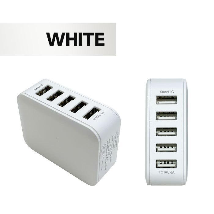 USB5ポート USBコンセントAC充電器 5ポート USBポート付きACアダプタ 家庭用コンセント充電器 スマートIC搭載 PSE認証製品 6ヶ月保証|airs|07