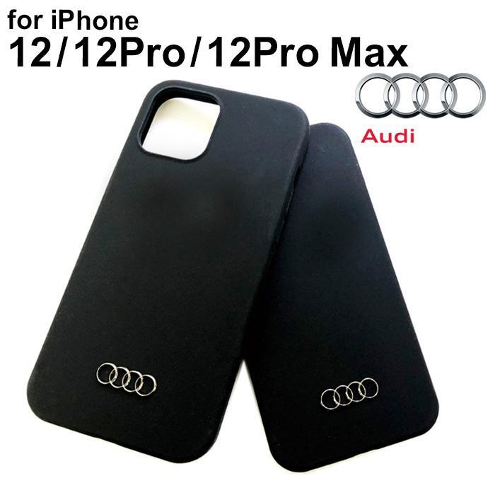 Audi・公式ライセンス品 iPhone12 iPhone12Pro iPhone12ProMax ケース シリコン ハードケース フォーリングス【送料無料】|airs