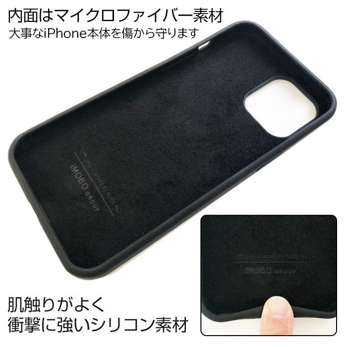 Audi・公式ライセンス品 iPhone12 iPhone12Pro iPhone12ProMax ケース シリコン ハードケース フォーリングス【送料無料】|airs|03