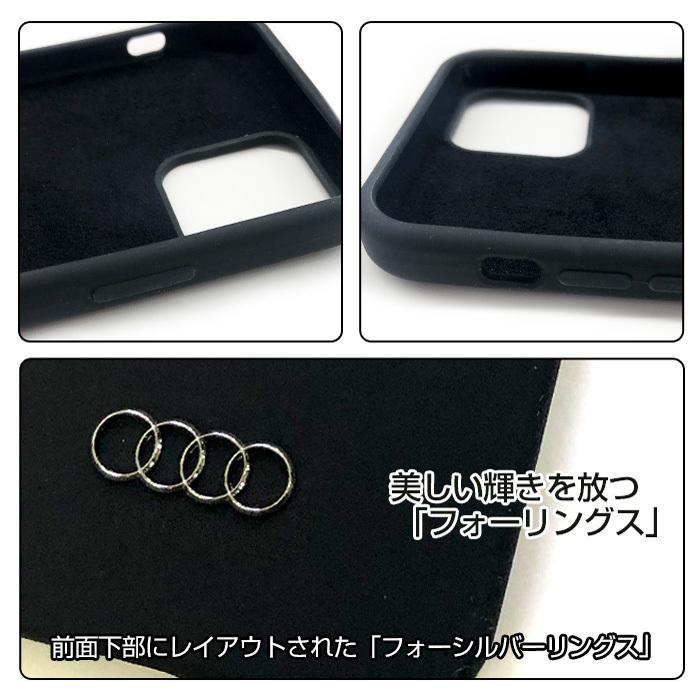 Audi・公式ライセンス品 iPhone12 iPhone12Pro iPhone12ProMax ケース シリコン ハードケース フォーリングス【送料無料】|airs|05