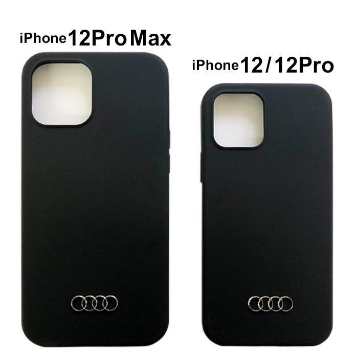 Audi・公式ライセンス品 iPhone12 iPhone12Pro iPhone12ProMax ケース シリコン ハードケース フォーリングス【送料無料】|airs|06