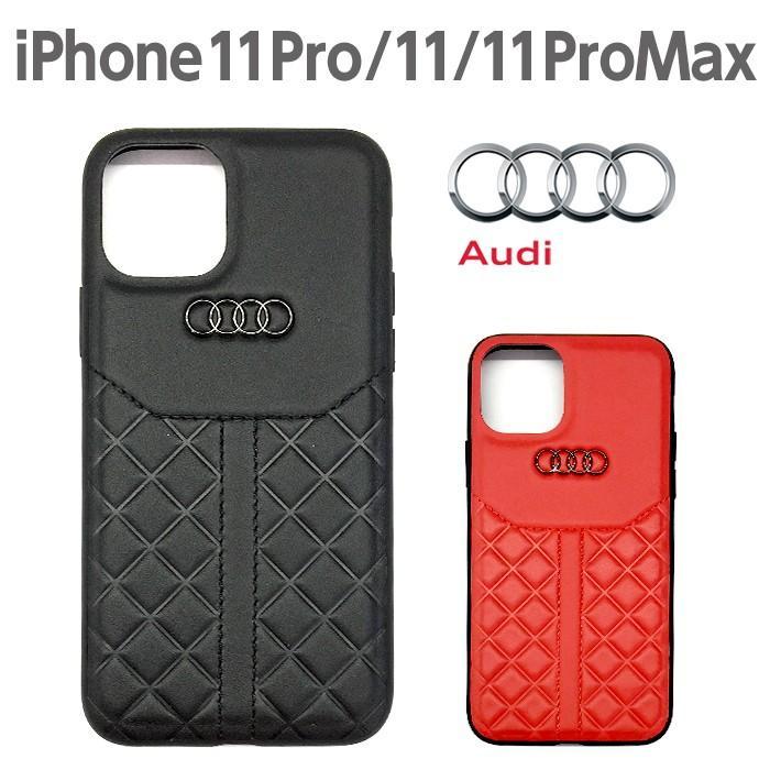 Audi・公式ライセンス品 iPhone11Pro iPhone11 iPhone11ProMax ケース 本革 レザー 背面ケース カーブランド|airs