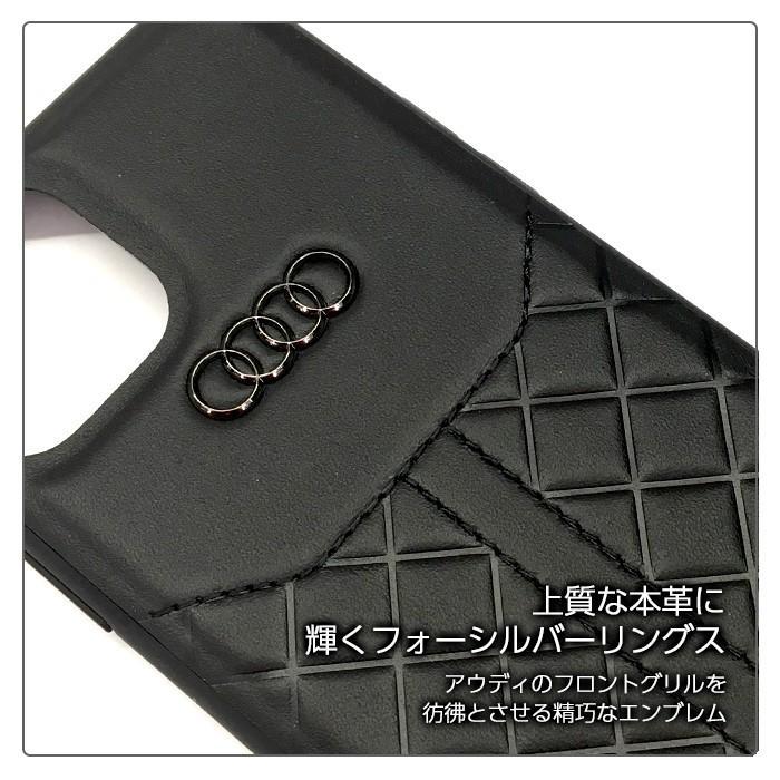 Audi・公式ライセンス品 iPhone11Pro iPhone11 iPhone11ProMax ケース 本革 レザー 背面ケース カーブランド|airs|05