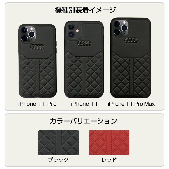 Audi・公式ライセンス品 iPhone11Pro iPhone11 iPhone11ProMax ケース 本革 レザー 背面ケース カーブランド|airs|06