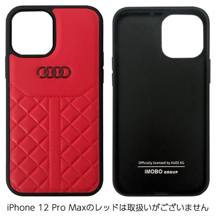 Audi・公式ライセンス品 iPhone12 iPhone12Pro iPhone12ProMax ケース 本革 ハードケース スポーティ ブラック レッド【送料無料】|airs|03
