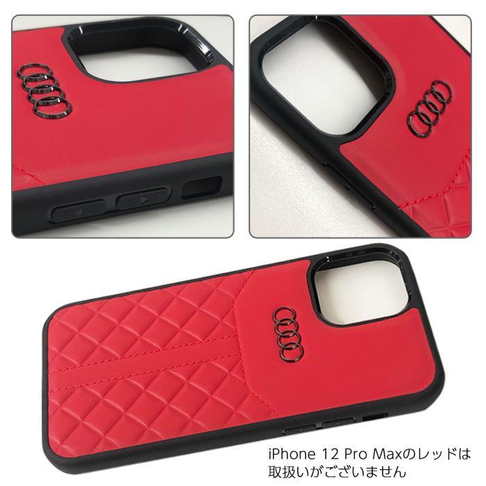 Audi・公式ライセンス品 iPhone12 iPhone12Pro iPhone12ProMax ケース 本革 ハードケース スポーティ ブラック レッド【送料無料】|airs|05