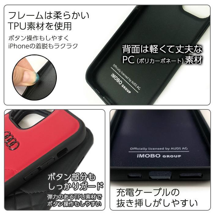Audi・公式ライセンス品 iPhone12 iPhone12Pro iPhone12ProMax ケース 本革 ハードケース スポーティ ブラック レッド【送料無料】|airs|06