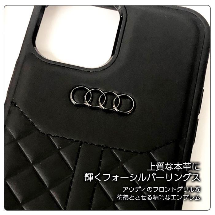 Audi・公式ライセンス品 iPhone12 iPhone12Pro iPhone12ProMax ケース 本革 ハードケース スポーティ ブラック レッド【送料無料】|airs|07