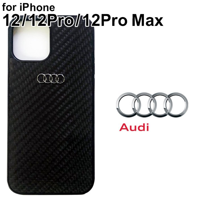 Audi・公式ライセンス品 iPhone12 iPhone12Pro iPhone12ProMax ケース リアルカーボン ハードケース フォーリングス【送料無料】 airs