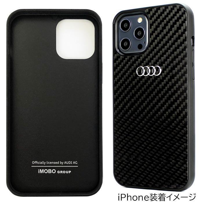 Audi・公式ライセンス品 iPhone12 iPhone12Pro iPhone12ProMax ケース リアルカーボン ハードケース フォーリングス【送料無料】 airs 02