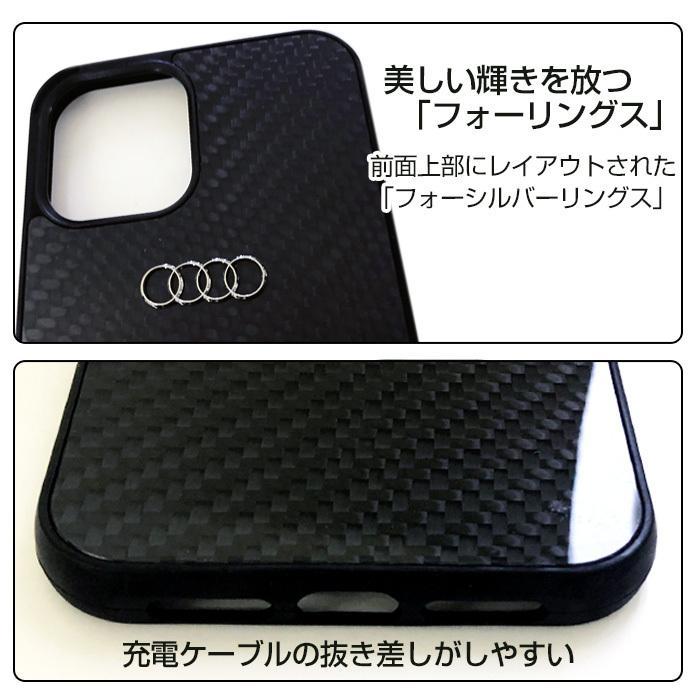 Audi・公式ライセンス品 iPhone12 iPhone12Pro iPhone12ProMax ケース リアルカーボン ハードケース フォーリングス【送料無料】 airs 03