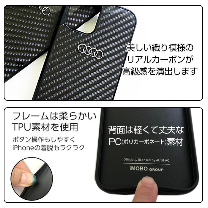 Audi・公式ライセンス品 iPhone12 iPhone12Pro iPhone12ProMax ケース リアルカーボン ハードケース フォーリングス【送料無料】 airs 04