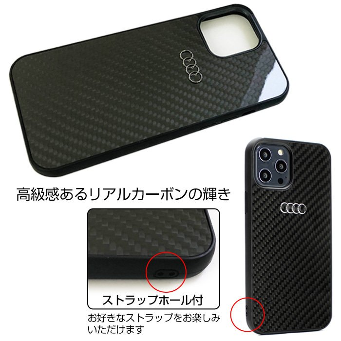Audi・公式ライセンス品 iPhone12 iPhone12Pro iPhone12ProMax ケース リアルカーボン ハードケース フォーリングス【送料無料】 airs 05