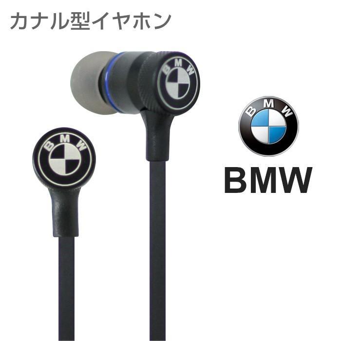 BMW イヤホン 公式ライセンス品 カナル型 ヘッドホン マイク付きリモコン ブランド メンズ|airs