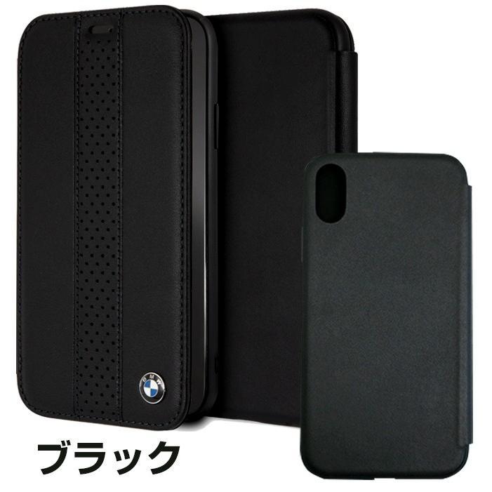 BMW iPhoneXS Max 手帳型ケース 公式ライセンス品 アイフォンケース 本革 ブランド メンズ シンプル ブラック ベージュ airs 02