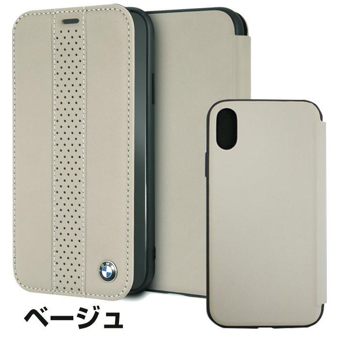 BMW iPhoneXS Max 手帳型ケース 公式ライセンス品 アイフォンケース 本革 ブランド メンズ シンプル ブラック ベージュ airs 03