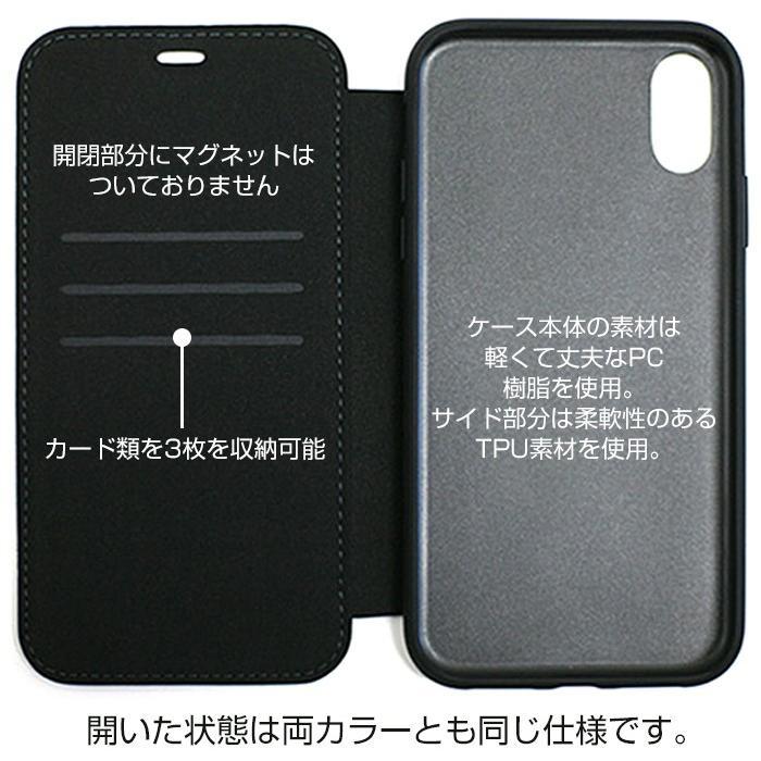BMW iPhoneXS Max 手帳型ケース 公式ライセンス品 アイフォンケース 本革 ブランド メンズ シンプル ブラック ベージュ airs 04