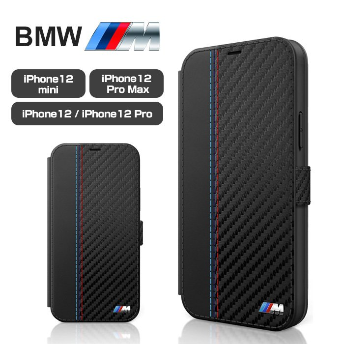 BMW・公式ライセンス品 iPhone12mini iPhone12 iPhone12Pro iPhone12ProMax ケース カーボン調 手帳型ケース|airs